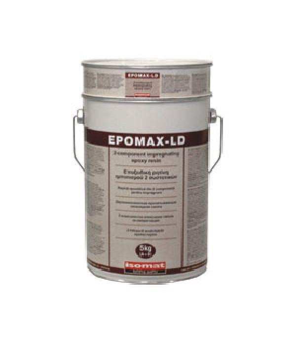 EPOMAX-LD, 5 kg, MATERIAL COMPOZIT ISOMAT